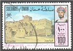 Oman Scott 189 Used
