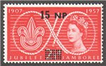 Oman Scott 76 MNH