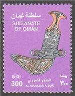 Oman Scott 475 Used