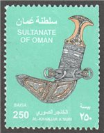 Oman Scott 474 Used