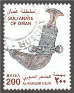 Oman Scott 430 Used