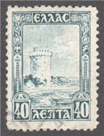 Greece Scott 325 Used