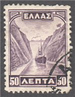 Greece Scott 326 Used