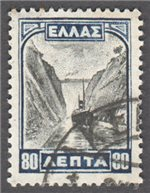 Greece Scott 327 Used