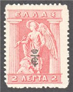 Greece Scott 234 Mint