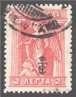 Greece Scott 234 Used