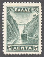 Greece Scott 321 Mint