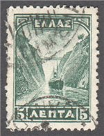 Greece Scott 321 Used
