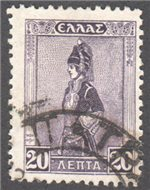 Greece Scott 323 Used
