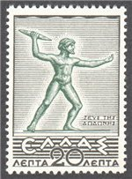 Greece Scott 398 Mint