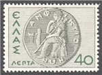 Greece Scott 399 Mint