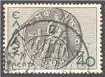 Greece Scott 399 Used
