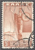 Greece Scott 395 Used