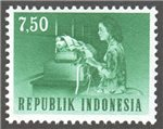 Indonesia Scott 633 MNH
