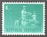 Indonesia Scott 631 MNH