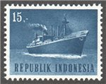 Indonesia Scott 635 MNH