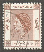 Hong Kong Scott 188 Used