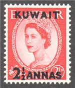 Kuwait Scott 124 Mint