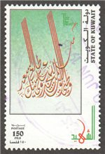 Kuwait Scott 1400 Used