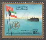Kuwait Scott 1329 Used