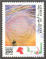 Kuwait Scott 1243 Used