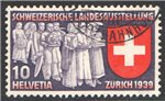 Switzerland Scott 253 Used