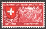 Switzerland Scott 251 Used