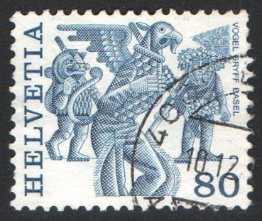 Switzerland Scott 643 Used