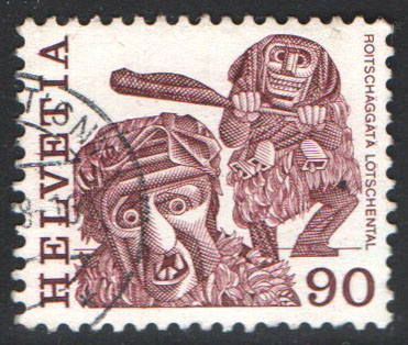 Switzerland Scott 644 Used