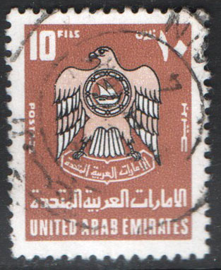 United Arab Emirates Scott 92 Used