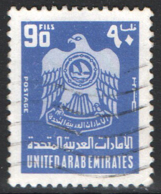 United Arab Emirates Scott 76 Used