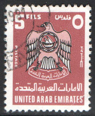 United Arab Emirates Scott 91 Used