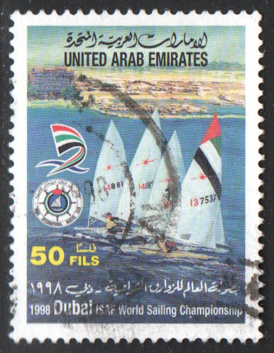 United Arab Emirates Scott 599 Used