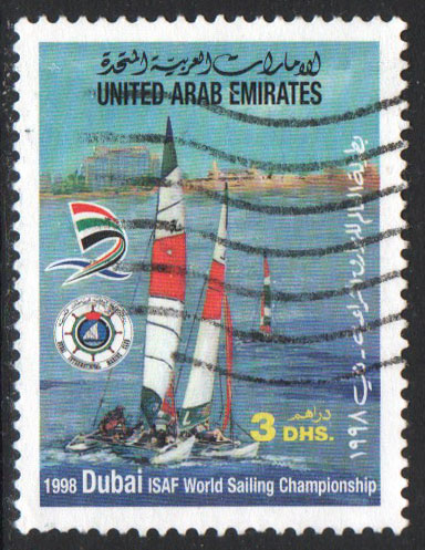 United Arab Emirates Scott 602 Used
