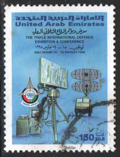 United Arab Emirates Scott 605 Used