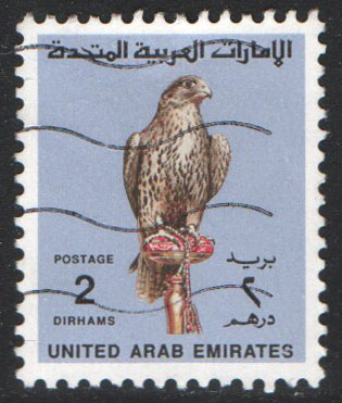 United Arab Emirates Scott 306 Used