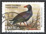 Zambia Scott 930 Used