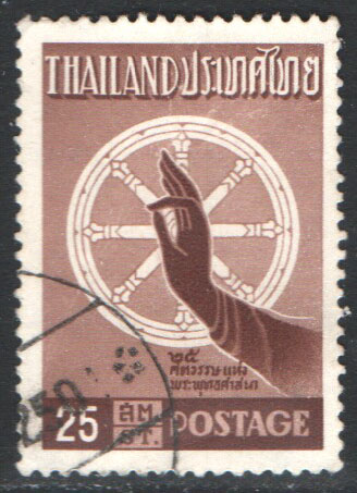 Thailand Scott 325 Used