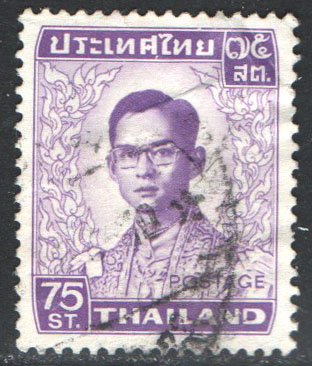 Thailand Scott 608 Used