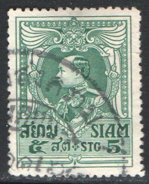 Thailand Scott 191 Used