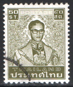 Thailand Scott 933 Used