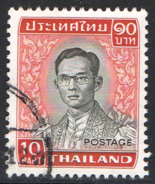 Thailand Scott 615 Used