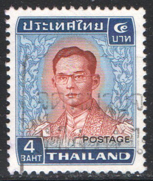 Thailand Scott 612 Used