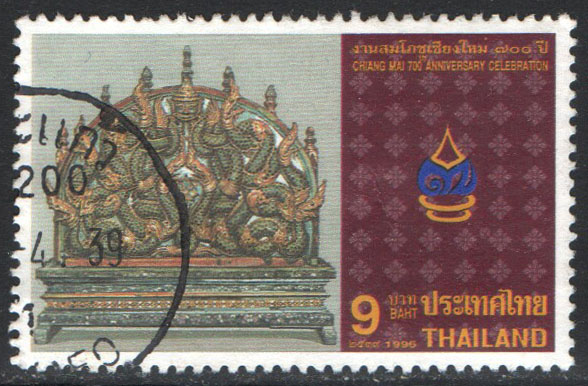 Thailand Scott 1657 Used