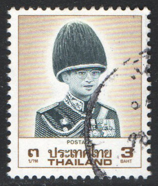 Thailand Scott 1241 Used