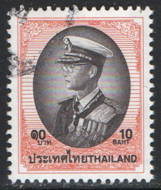 Thailand Scott 1728 Used