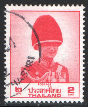 Thailand Scott 1233 Used