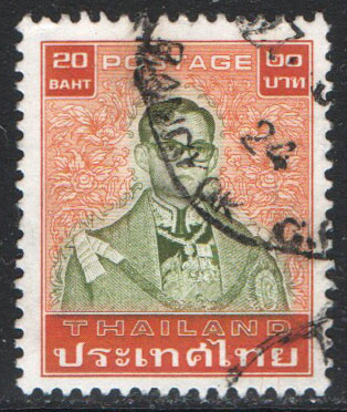 Thailand Scott 1091 Used