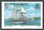 Virgin Islands Scott 524 MNH