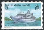 Virgin Islands Scott 527 MNH